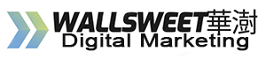華澍國際-台南網路行銷、台南網頁設計、網站建置、數位行銷、seo關鍵字